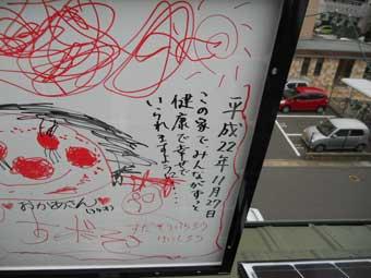 福岡県 福岡市 須田様の太陽光パネル設置写真です